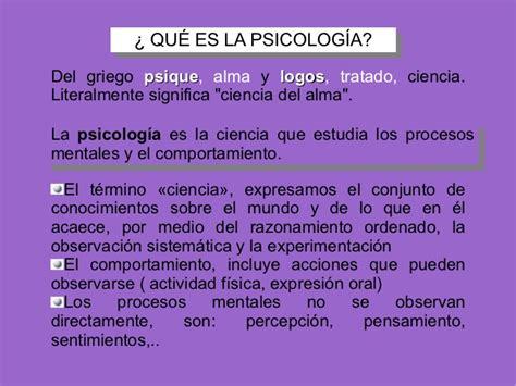 1. Introduccion a la Psicologia
