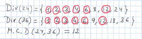 1. TEORÍA DE NÚMEROS::Matematicafuky