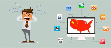 10 cosas que debes saber para crear una página web china ...