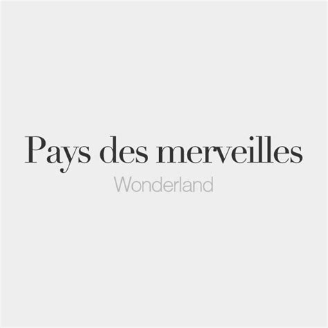 1000+ images about French Lessons on Pinterest | French ...