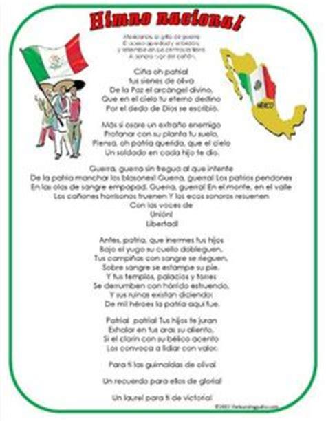 1000+ images about Se Queman Los Frijoles! on Pinterest ...