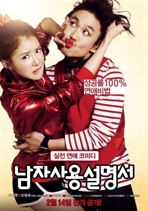 102 best Korean Movie Poster images on Pinterest | Drama ...