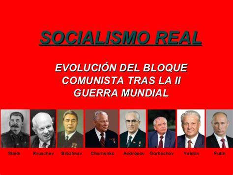 12. Evolución bloque comunista tras II Guerra Mundial.