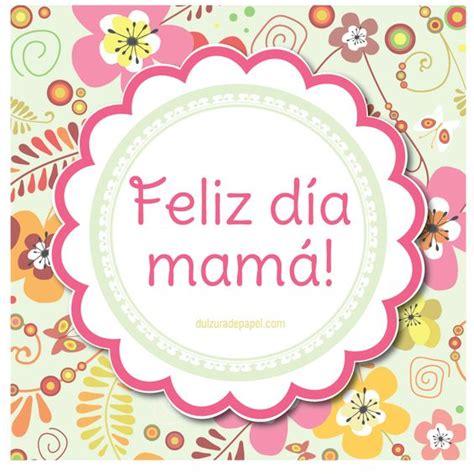 12 imágenes de feliz día mamá para que dediques este día ...