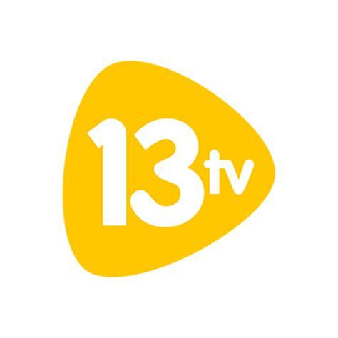 13 TV emitirá la misa de clausura del Encuentro Nacio ...