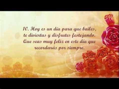 15 Frases Para Una Quinceañera | palabras lindas para ...