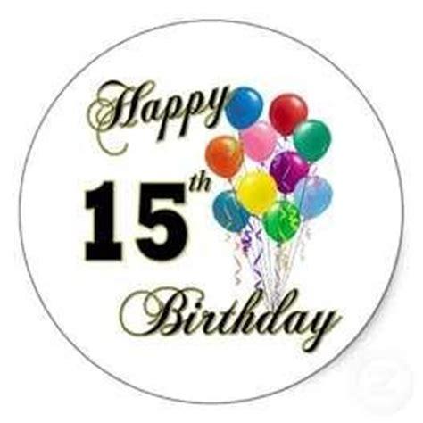 15 Happy Birthday Quotes. QuotesGram