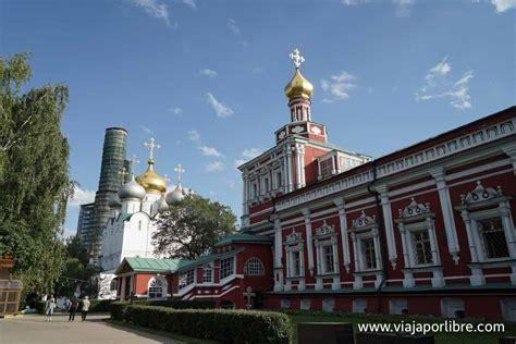 15 lugares qué ver en Moscú en tres días   Blog de viajes
