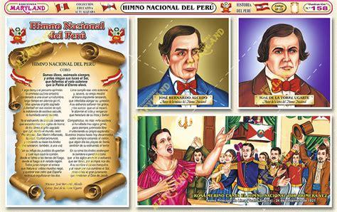 158. Himno Nacional del Perú – maryland