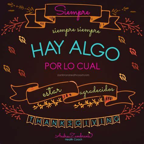 17 Best ideas about Gracias Dios Por Todo on Pinterest ...