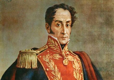17 de diciembre   Fallecimiento del Libertador Simón Bolívar