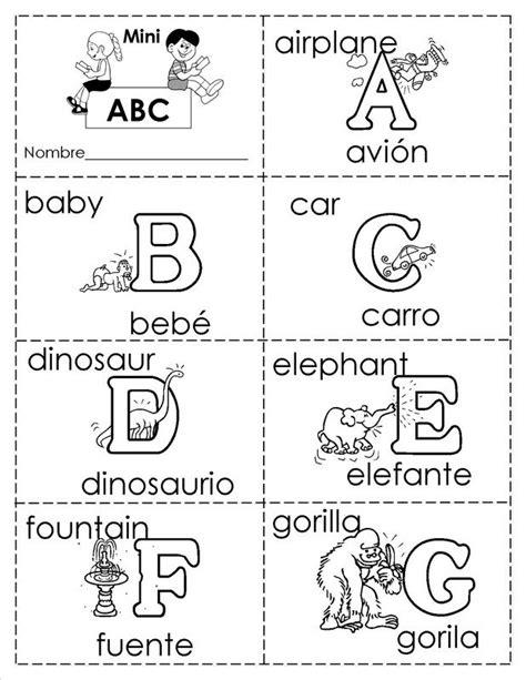 17 mejores ideas sobre Alfabeto En Ingles Pronunciacion en ...