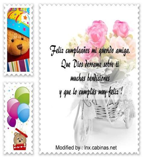 17 mejores ideas sobre Frases De Cumpleaños De Amigo en ...