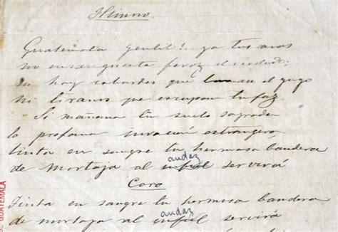 1897: se estrena el Himno Nacional