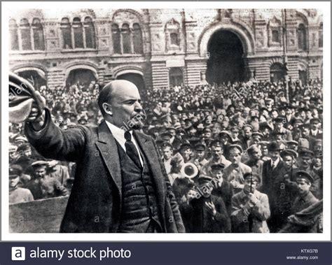 1917 Lenin Stock Photos & 1917 Lenin Stock Images   Alamy