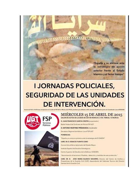 1as JORNADAS POLICIALES, SEGURIDAD DE LAS UNIDADES DE ...