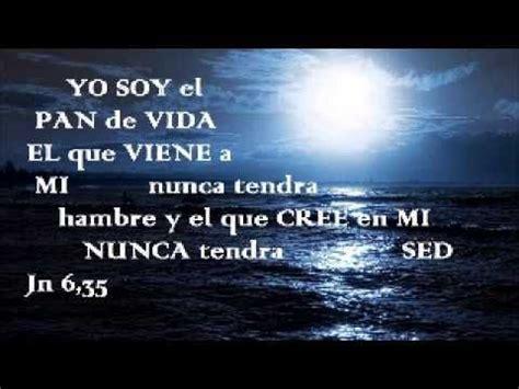 2 HORAS de MUSICA CATOLICA de Reflexion Meditacion Cantos ...