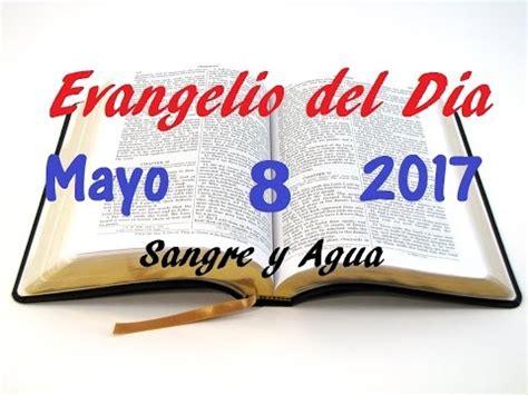2 HORAS MUSICA CATOLICA SANGRE y AGUA  Canciones Cantos ...