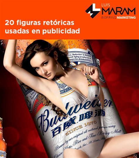 20 figuras retóricas usadas en publicidad – LuisMaram.com