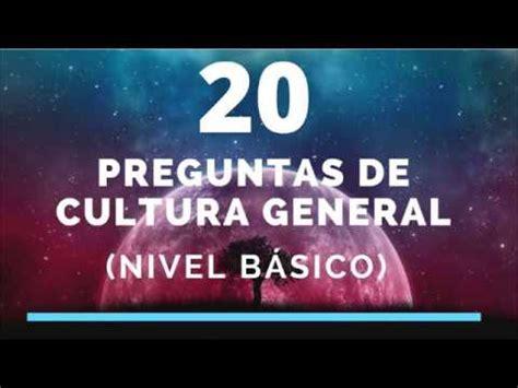 20 PREGUNTAS DE CULTURA GENERAL (NIVEL BÁSICO) - YouTube