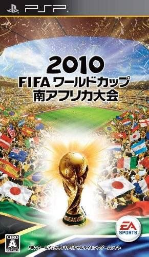 2010 FIFA World Cup South Africa Box Shot for PSP   GameFAQs