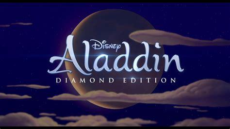 2014/5 Update – Magical Kingdom of Walt