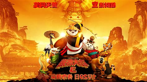 2016 Kung Fu Panda 3, HD Movies, 4k Wallpapers, Images ...