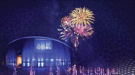2018 Eid Al Adha Activities in Qatar