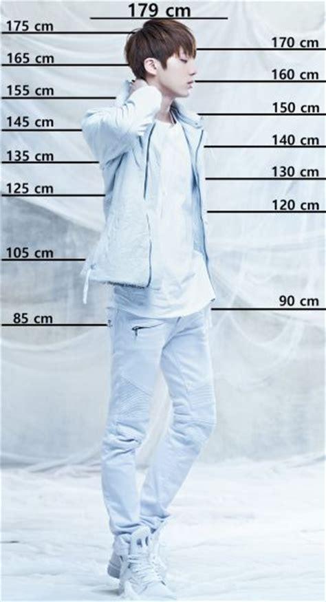 25+ best ideas about Jimin height on Pinterest | Bts ...