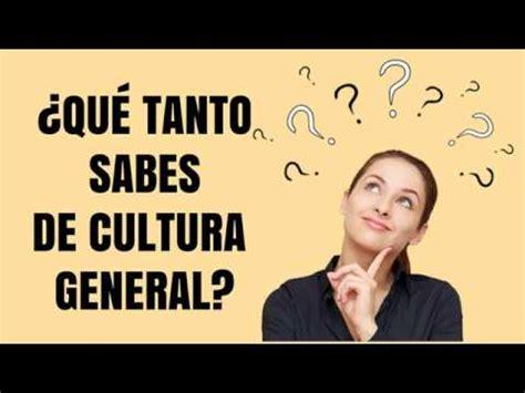 25 PREGUNTAS DE CULTURA GENERAL- APRENDE MÁS - YouTube