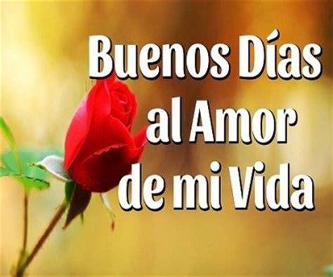26 best images about frases de amor on Pinterest | Te amo ...