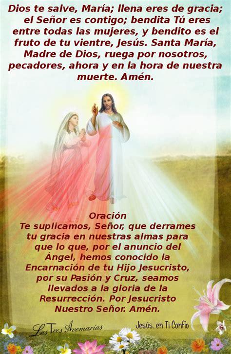 3 Hail Marys: Ave Maria