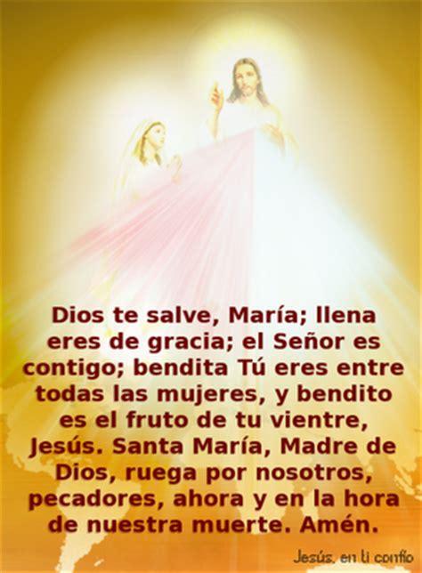 3 Hail Marys: El Avemaria