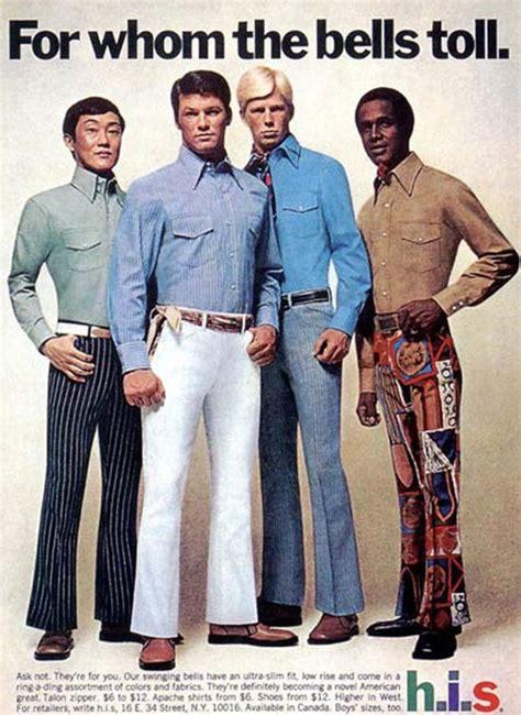35 Bitchin' 70s Mens Fashions Fails | Team Jimmy Joe