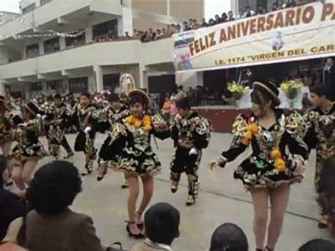 4to B Caporales razas virgen del carmen   YouTube