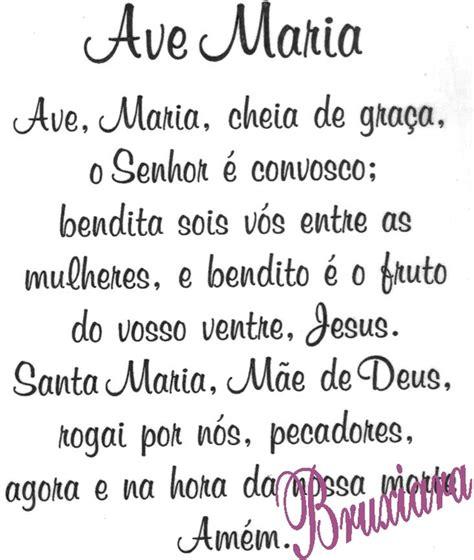 55610 Oração Ave Maria   Bruxiara Porcelanas