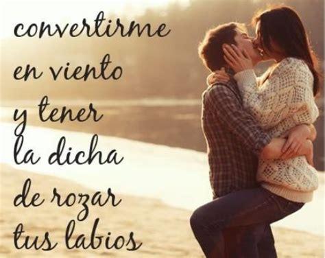6 Adorables Imagenes de Amor Romanticas con Frases