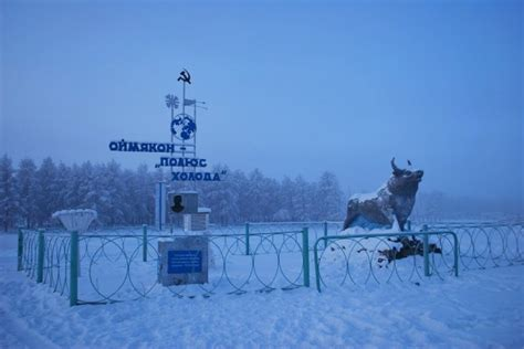 6 Day Winter Road Trip/Travel from Yakutsk to Oymyakon in ...