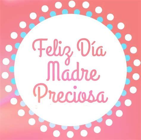 6 Frases Lindas Para El Dia De Las Madres | Imagenes De ...