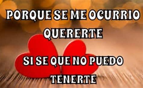 6 Imagenes De Un Amor Imposible Con Frases | Mas Imagenes ...