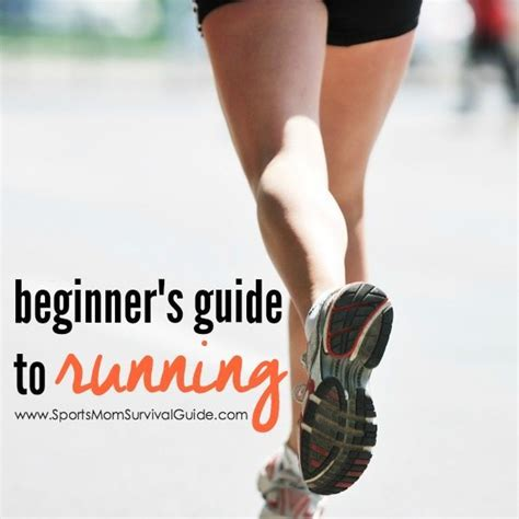 7 Running Tips for Beginners | | SportsMomSurvivalGuide.com