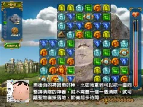 7 WONDERS 2 descargar full pc   Juegos y Programas Full en ...