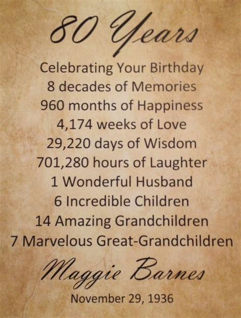 80 cumpleaños personalizada impresión de 11 por ...