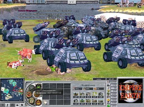 8,0 image - Empire Earth 4 (Mod) v9.0 (English and Russian ...