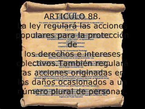 88 ¿SABES PARA QUE SIRVE LA ACCION POPULAR Y DE GRUPO ...