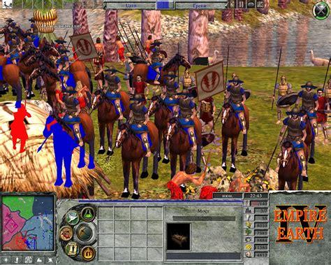 9.02 image - Empire Earth 4 (Mod) v9.0 (English and ...
