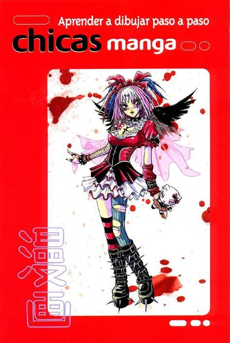 9 mejores imágenes de Curso de Dibujo Manga en Pinterest ...