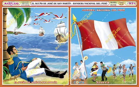 931. El sueño de Don Jose de San Martín – maryland