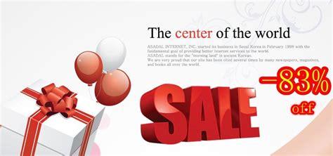 A7   Las pequeñas órdenes Tienda Online, venta caliente y ...