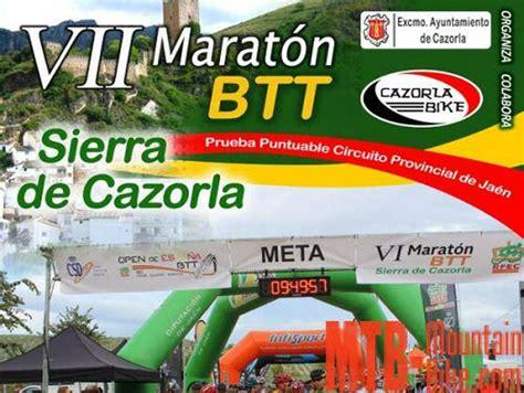 Abiertas las inscripciones para la Maratón Sierra de Cazorla
